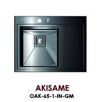 �������� ����� Omoikiri Akisame OAK-65-IN-GM