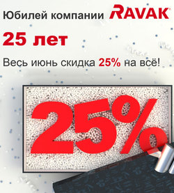 �������� ����������! ������ �� 60%